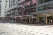 Sun Shing Street