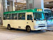 WN975 Hong Kong Island 20 08-08-2020