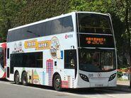 520 Free MTR Shuttle Bus K1A 05-08-2017