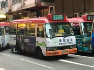 GH8816 To Kwa Wan to Mong Kok 08-03-2019