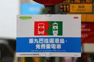 KMB–HK Tramways Interchange Discount busstop adv 201707
