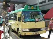 KNGMB PF5973@12B Mong Kok Fife Street
