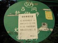 NTGMB 50A notice 2010