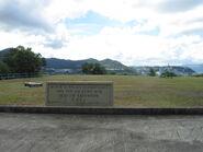 Sha Tin Ah Kung Kok Service Reservoir