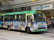 WH2677 Hong Kong Island 63A 29-01-2020