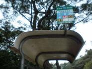 貝澳蜆殼油站 (1)