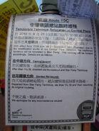 15C relocate 2010 notice