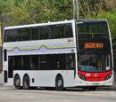 港鐵巴士K53綫