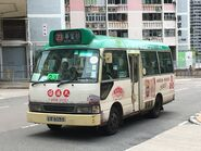 EE8055 Hong Kong Island 23 19-07-2017
