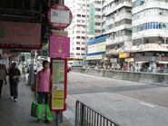 Fuk Wa Street Yen Chow Street 2