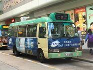 LJ5239 Hong Kong Island 27 03-12-2018