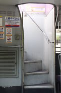 Panda Bus-5