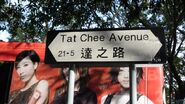 TatChee Sign