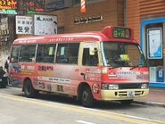 LH7861 Mong Kok to Tai Po 25-09-2019