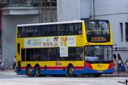 8257-85A