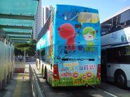 Bus Boy SH1334 1A(rear)