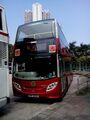 KMB ATSE31 RV3531 HangHau N PTI
