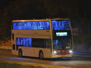 MTR 148 DEX crew bus