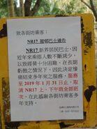 NR17 cancellation notice