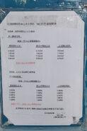 NR95 Timetable 201512