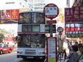 Sai Yeung Choi Street 6