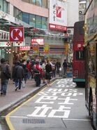 Sheung Wan Civic Centre Jan11
