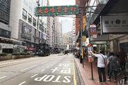 Tong Shui Road 1 20180414