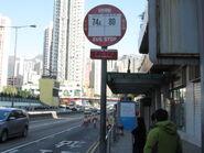 Wong Tai Sin Plaza 4