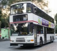 20141101-KMB-HJ7540
