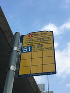 CTB S1 bus stop(T1 and T2)