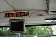 FH9577 Nextstop