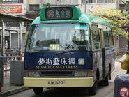 Fook Hong Street r36