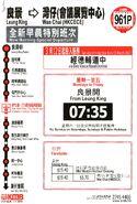 KMB961P Leaflet1