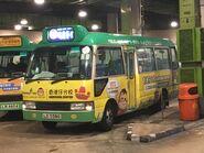 LD5580 Hong Kong Island 63 31-03-2019