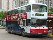 MTR 233 K74