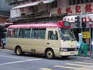 Mong Kok Soy Street PLB 6