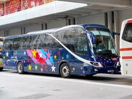 PV668 Hang Po Transportation NR329 13-07-2020