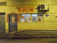 TKO Station7 1402