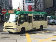 WA5850 Kowloon 78 07-08-2019