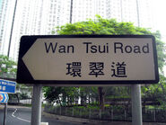 WanTsui Sign