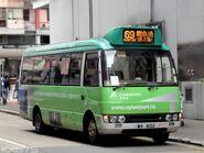 AMS 69 MX602