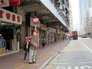 Chi Kiang Street2 20190926