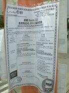 HK Marathon 2012 722 diversion notice