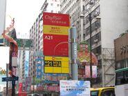 Saigon Street 2