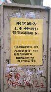 SheungShui-LungSumAvenue-1407