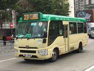 BB1392 Hong Kong Island 23 23-02-2019
