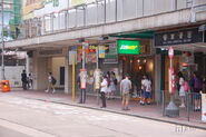 CausewayBay-HongKongCentralLibraryMoretonTerrace-5686