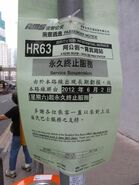 HR63 service termination notice