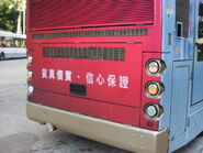 KMB2002ATR RearDirectionIndicator