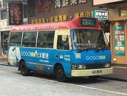 LZ3615 Castle Peak Road to Wong Tai Sin 06-09-2019